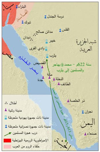 العودة الى مكة pdf