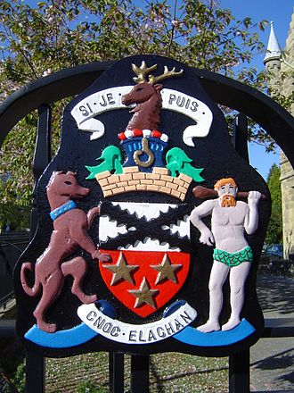 Helensburgh - Helensburgh's coat of arms
