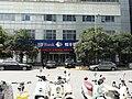 Hengfeng Bank Suzhou Branch.jpg