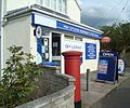 High Littleton, Somerset - Post Office. (3431576739).jpg