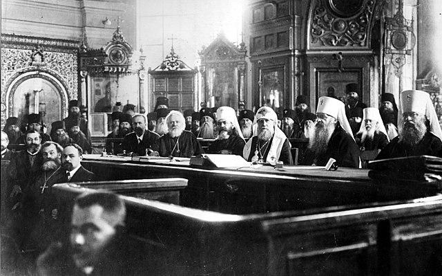Заседание поместного собора. Шестой справа— ЕвгенийТрубецкой