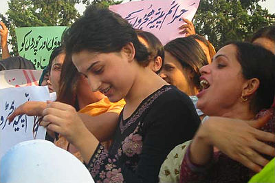 A group of hijras and transgender people protest in Islamabad, Pakistan. Hijra Protest Islamabad.jpg