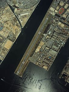 Hiroshima-Nishi Airport 1981.jpg
