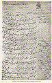 Historical ardabil.JPG