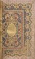 Hizb (Litany) of An-Nawawi MET sf1975-192-1-1v.jpg