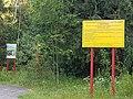 Hliebkaŭka, signpost.jpg