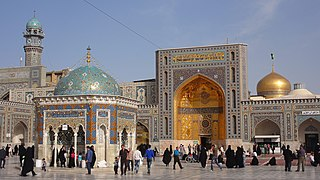 Imam Reza Shrine Tomb of the eighth Imam of the Shiites
