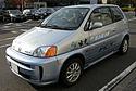 Honda FCX 01.JPG