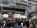 HongKongstreet-feb6-2005.jpg