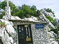 Horska chatka Orli hnizdo na hrane srazu Kozjaku.jpg