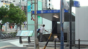 Hoshigaokaeki-no6entrance-day2008.jpg