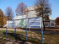 HospitalPrešov15Slovakia28.JPG