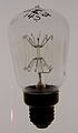 Huntington lightbulb collection 1.jpg
