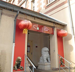 Confucius Institute - Confucius Institute of Brittany in Rennes, France