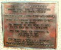 INSCRIPTION ON THE STATUE OF MASSOSOIT-the Wampanogas chief 08.jpg