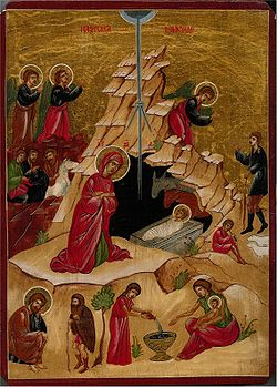 Orthodox icon depicting the Nativity scene