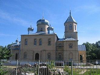 Chervyen - St. Nicholas' Church