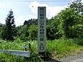 Inasacho Higashikurumeki, Kita Ward, Hamamatsu, Shizuoka Prefecture 431-2201, Japan - panoramio.jpg