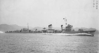 Japanese destroyer Inazuma (1932) - Image: Inazuma II