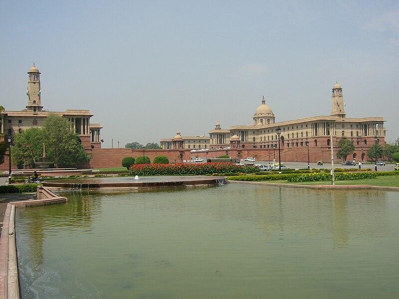 Description Indian Parliament Building Delhi India (2).JPG