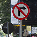 Indonesia Traffic-signs Regulatory-sign-03.jpg