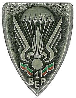 1st Foreign Parachute Battalion