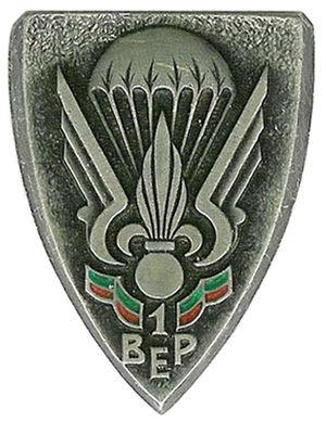Pierre Jeanpierre - Image: Insigne 1er BEP