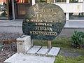 Instytut Kardiologii (3).JPG