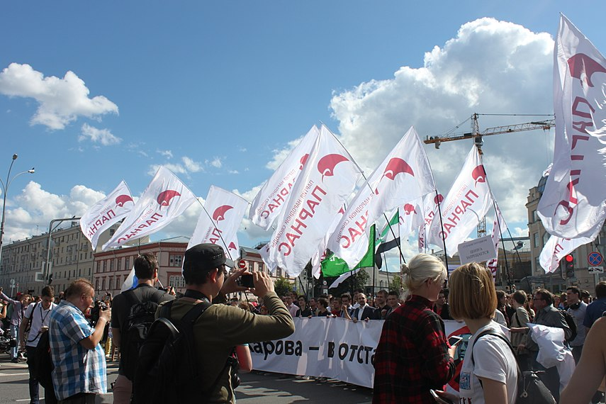 Internet freedom rally in Moscow (2017-07-23) 149.jpg