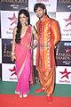 Ishita Dutta at the '11th Star Parivaar Awards 2013'.jpg