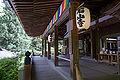 Ishiyamadera46n4272.jpg