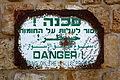 Israel - Akko - 23 (4261625169).jpg