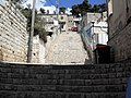 Israel Safed stairs.JPG