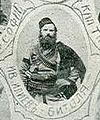 Ivan Iliev Bitola IMARO.JPG