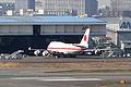JASDF B747-400(20-1101) (5499325058).jpg
