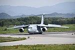 JASDF C-2(68-1204) taxiing at Miho Air Base May 26, 2018 01.jpg