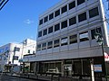 JA Tokyo Musashi Mitaka Branch.jpg