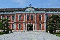 JMSDF 1st Service School 2013-08A.JPG