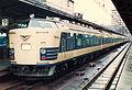 JNR 583 tateyama kaisou osaka.jpg