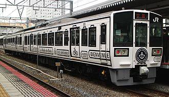 213 series - The 213-7000 series La Malle de Bois tourist train in April 2016