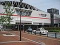 JR Hakozaki Sta. E. Ent. - panoramio.jpg