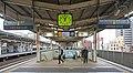JR Sobu-Main-Line Inage Station Platform 1・2.jpg