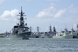 JS Samidare (DD-106) departs Pearl Harbor in support of RIMPAC 2006.jpg