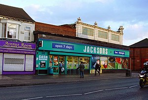 Jacksons Stores - Jackson's, Newland Avenue, Kingston upon Hull (March 2005)