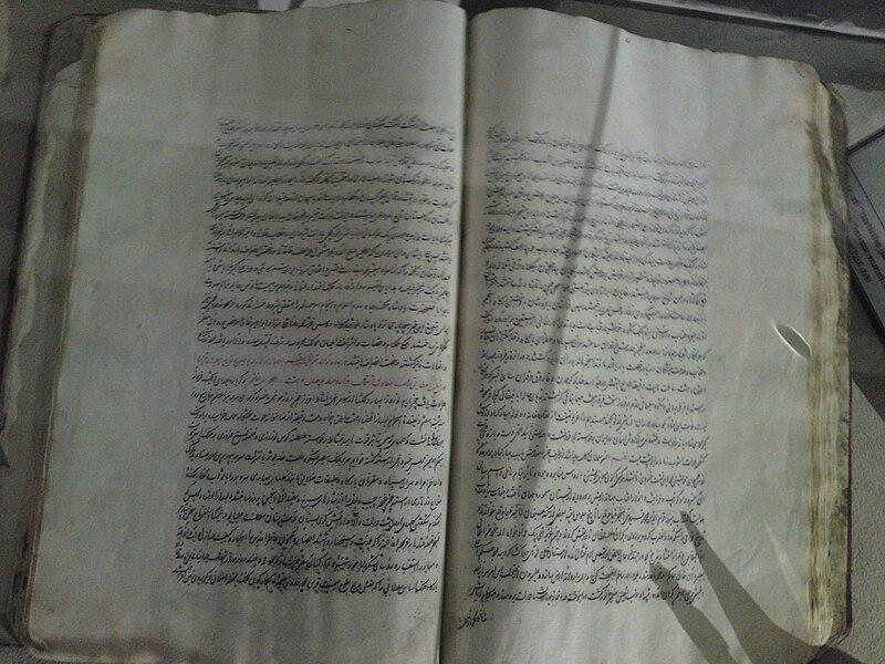 File:Jahangoshaye naderi.JPG