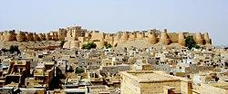 जैसलमेर का किला