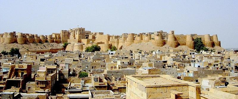 Plik:Jaisalmer forteresse.jpg