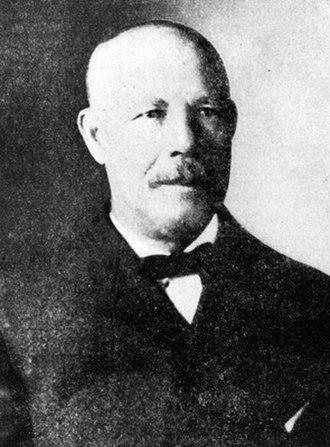 James E. O'Hara - Image: James E. O'Hara