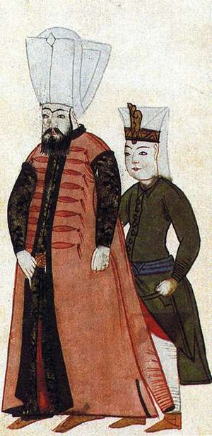 Military of the Ottoman Empire - Image: Janicsár aga