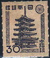 Japan 30sen perforated stamp.JPG